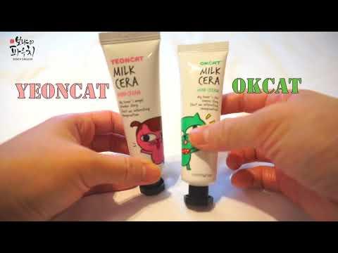 Сладкая парочка кремов для рук - OKCAT & YEONCAT HAND CREAM💘
