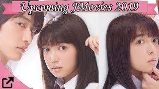 Upcoming Japanese Movies 2019