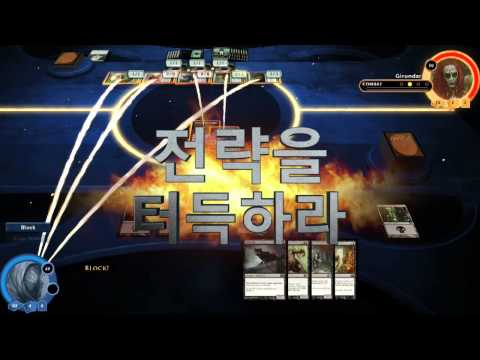 Magic 2014—Duels of the Planeswalkers Gameplay Trailer - Korean