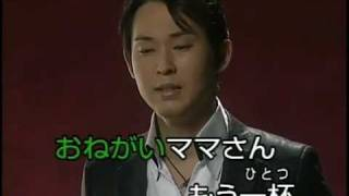冬恋かなし Kenjiro