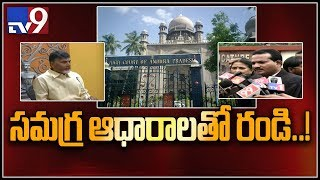 Lawyer Shravan Kumar recalls petition on CM Babu and Lokesh