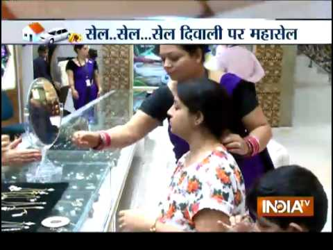 India TV Special: Bumper offers and discounts this Diwali