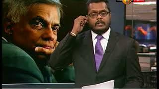 News 1st: Prime Time Sinhala News - 7 PM | (17-03-2018)