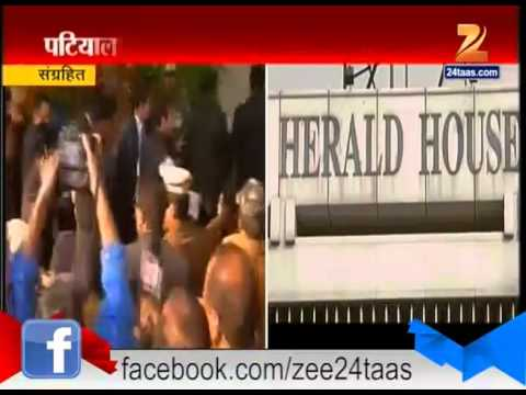 New Delhi : Sonia And Rahuls National Herold  Petition Rejected By Supreme Court