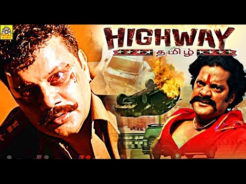 High Way | Tamil Film | Full Movie