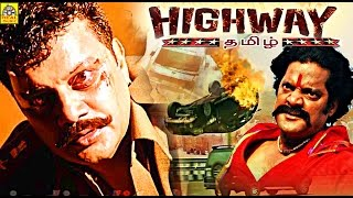 Tamil Movies 2015 Full Movies New Releases HIGHWAY HD |Latest Tamil Dubbing Movie