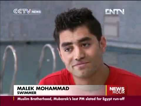 AFGHAN SWIMMER AIMS FOR PARALYMPICS CCTV News - CNTV English...