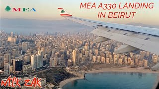 MEA Middle East Airlines A330 Landing in Beirut