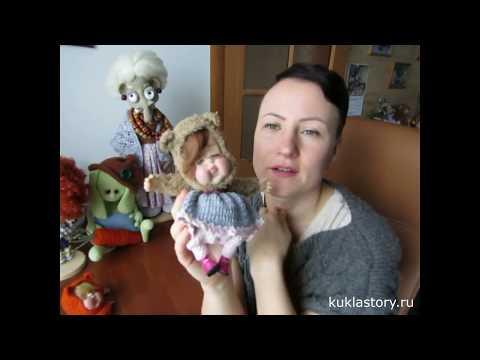 Куклы своими руками новокузнецк 11