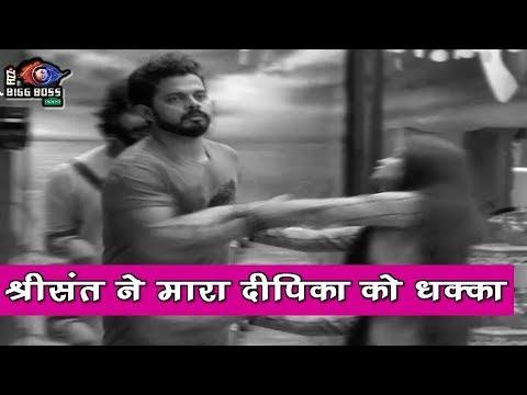 Bigg Boss 12 : Sreesanth Badly Pushed Dipika Kakkar | BB 12 Day 23 Highlights