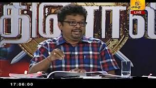 Ethiroli Shakthi TV 24th March 2019