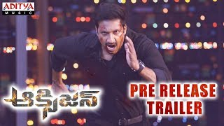 download lagu Oxygen Pre Release Trailer  Gopi Chand, Raashi Khanna, gratis