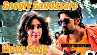 Googly - Googly Gandasare | Googly HD Song | Yash, Kriti Kharbhanda
