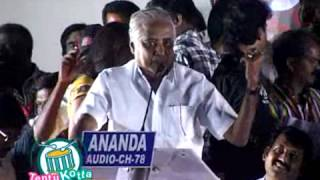 Onbadhula Guru - Onbadhula Guru Tamil Movie audio launch Function with POWER STAR