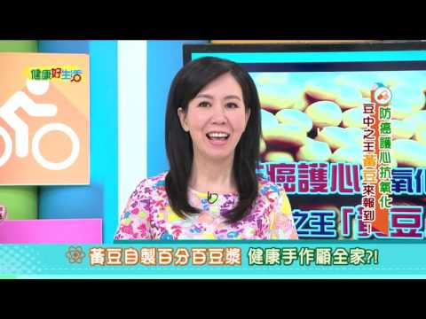 台灣-健康好生活