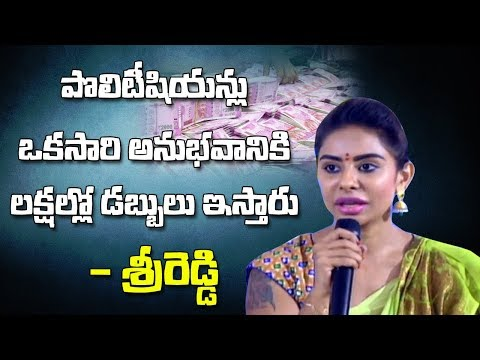 Tollywood actor Sri Reddy speaks to AT News Republicabout #metoo