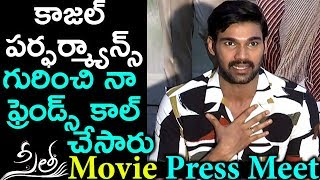 Bellamkonda Sreenivas Speech @ Sita Movie Success Press Meet | Kajal Aggarwal, Teja