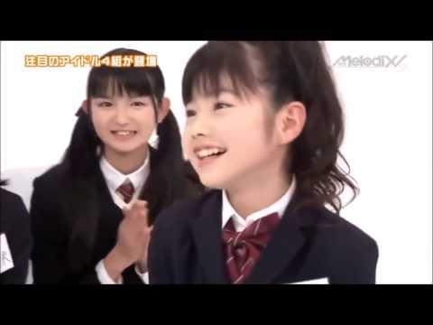 Download Lagu Yui Mizuno Kawaii Umbrella MP3 Free