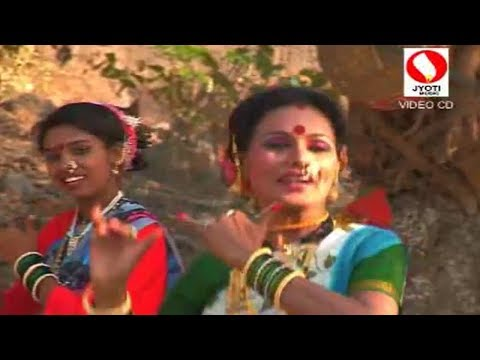 Kanha Tuzi Gaay Re DJ Remix - Marathi Super Hit Koligeet