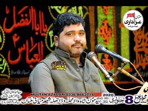 Zakir Ghulam Mustafa Alyani I Majlis 8 January 2020   Qasiday And Masiab I
