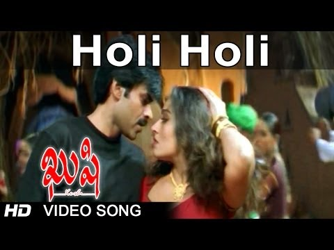 Kushi Movie |  Video Song | Pawan Kalyan, Bhoomika video