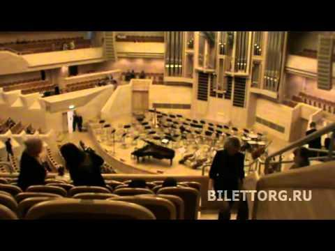 Дом музыки схема зала, бельэтаж kinectclub.ru.