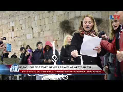 Your Evening News From Israel - July 7, 2016