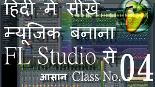 FL Studio Complete Tutorial in Hindi 04 Making First Song With VST in Playlist For Beginners