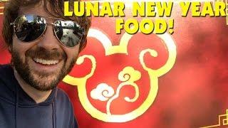 DISNEY CALIFORNIA ADVENTURE LUNAR NEW YEAR FOOD