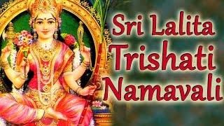 Shri Lalitha Trishati Namavali Stotra