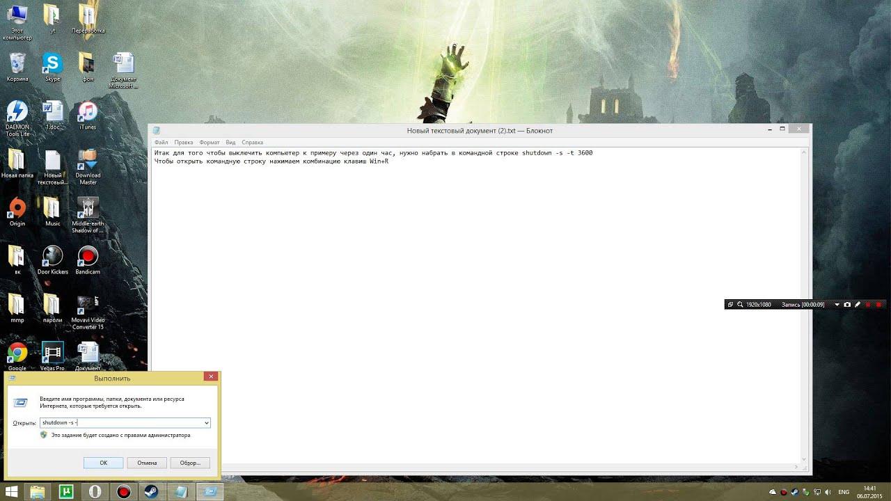 Как сделать чтобы ноутбук не выключался при закрытии крышки 99