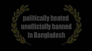 মেহেরজান- Meherjaan Bangla Movie Clip-4
