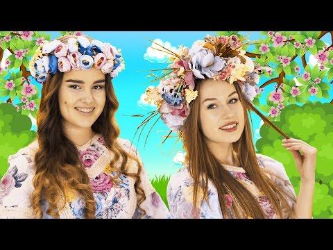Українська народна пісня ГОРІЛА СОСНА, ПАЛАЛА - МАЛДІВИ