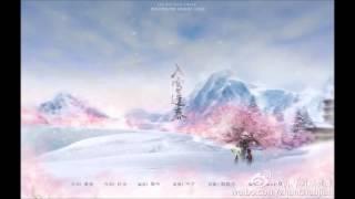 【斬春劍】入雪逢春 by 不才