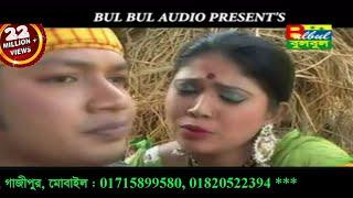 Ami Tomar Poran Pakhi | আমি তোমার পরাণ পাখি | Poran Pakhi | Miss Liton | Bulbul Audio Center