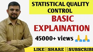 #41 Statistical quality control ( basic explanation)