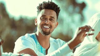 Fisum T -  Demama   ድማማ - New Ethiopian Music 2017 (Official Video)