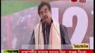 I am committed to the people of India first: Shatrughan Sinha