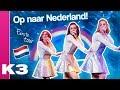 Op tour in Nederland - K3 vlog #7