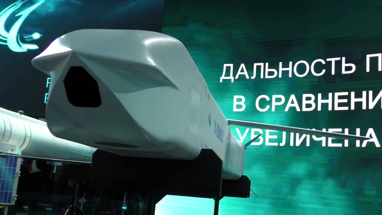 X-59Mk2 cruise missile Maxresdefault