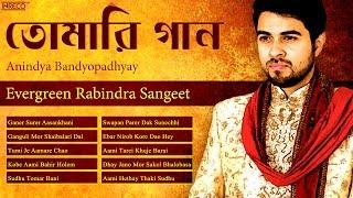 Latest Rabindra Sangeet Album   Aami Tarei Khuje Barai   Bengali Tagore   Anindya Bandyopadhyay