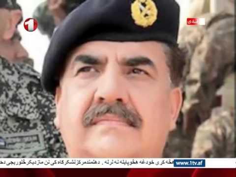 Afghanistan Dari News 15.11.2015 خبرهای افغانستان