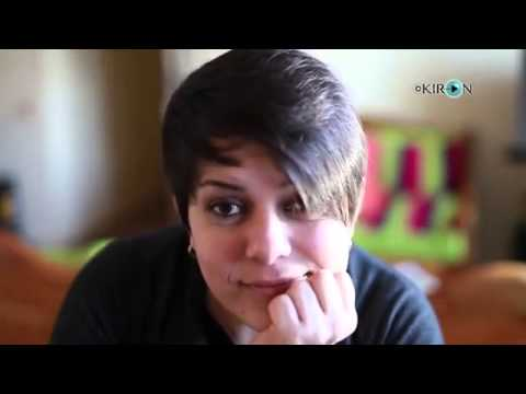 Since We Are Lesbians Documentary  Trailer. video