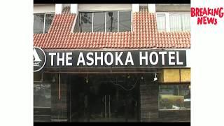 HOWRAH TE ASHOKA HOTEL A ROMROMA MANSO .হাওড়ার অশোকা হোটেলে রমরমার মাংস খেয়েছেন নাকি।দেখুন ভিডিওতে