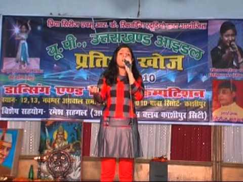 Geetika Pant...Prfrmng Kya Janu Sajan.. as Guest Celebrity in...