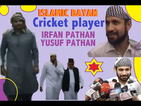 Yusuf & Irfan Pathan-islamic Bayan-india,gujrat,surat,mangrol-moti Naroli Madresa video