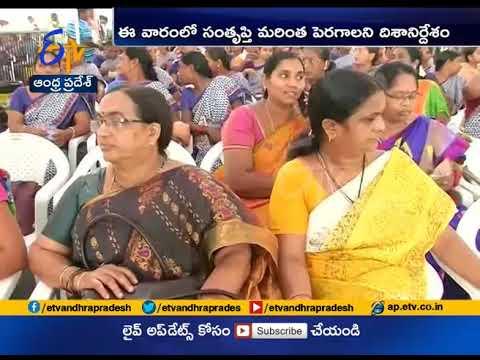 CM Chandrababu Conducts Teleconference   on 'Nava Nirmana Deeksha'