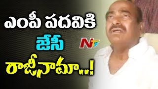 JC Diwakar Reddy to Resign as TDP MP After No Confidence Motion Discussion | NTV