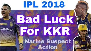 IPL 2018 : Bad Luck For KKR   Sunil Narine Suspect Bowling Action