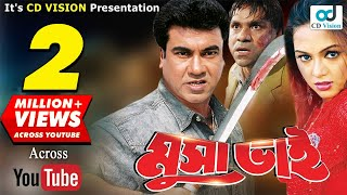 Musa Vai | Full HD Bangla Movie | Manna, Nodi, Mehedi, Shikha, Misha Shodagor | CD Vision